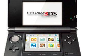 Nintendo 3DS ofertas especiales