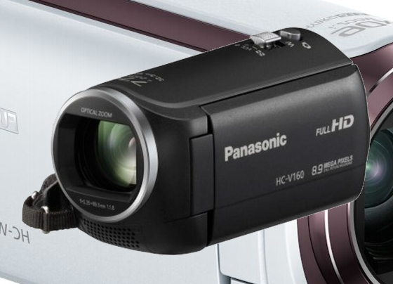 cámara de video HD Panasonic